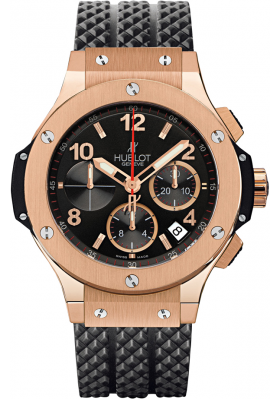 Hublot 44mm Gold