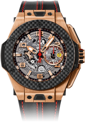 Hublot 45mm Ferrari King Gold Carbon